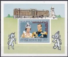 Tschad, 1978, 822b, Block 25. Jahrestag Der Krönung Von Königin Elisabeth II. MNH **, Mit Rotem Aufdruck, - Chad (1960-...)