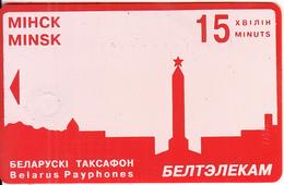 BELARUS(chip) - Victory Square/Minsk, BelTelecom Telecard 15 Min(222 562), 05/96, Used - Belarus
