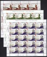 Croatia 2006 / Croatian Music / Papandopulo, Cipra, Brkanovic / MINT Stamps Sheets - Croatie