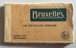 LIBRETTO 10 CARTOLINE BRUXELLES LE PAVILLION CHINESE FP - Foreste, Parchi, Giardini