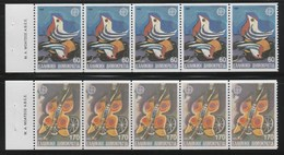 (B366) Greece / Grece / Griechenland / Grecia 1989 Europa Cept Imperforated Strips MNH - 1989
