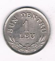 1 LEU 1924  ROEMENIE /1056/ - Roumanie