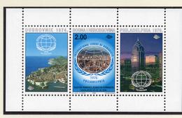 1998 - BOSNIA ERZEGOVINA - Mi.  Nr. BF 5 - NH - (UP121.26) - Bosnia Erzegovina