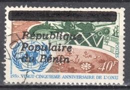 Benin 1987 - United Nations - Helicopter - Butterflies - Overprint - Mi.B462 - Used - UNO