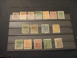 HOLKAR - 1889/48 MAHARAJAH  16 VALORI, Insieme/set - TIMBRATI/USED-NUOVI S.G. - Holkar