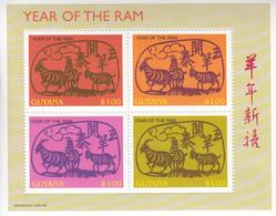 2003 Guyana Year Of The Ram Chinese Horoscope Souvenir Sheet Complete  MNH - Guyana (1966-...)