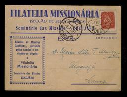LAMEGO Vouga 1947 Pmk RARE Publicitary Postcard FILATELIA MISSIONÁRIA Cucujães Portugal Sp1771 - Philately & Coins