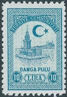Turchia Turkey - 10 LIRA, Damga Pulu Revenue Stamps Fiscal Tax,Not Used - 1921-... Republic