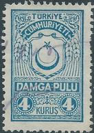 Turchia Turkey - 4 Kurus Damga Pulu Revenue Stamps Fiscal Tax, Used - 1921-... République