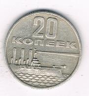 20 KOPEK  1967 CCCP  RUSLAND /1074/ - Russland