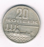 20 KOPEK  1967 CCCP  RUSLAND /1074/ - Russie