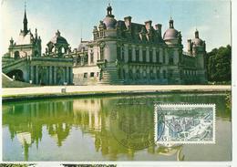 Carte Maximum Château De Chantilly (de 1969) - 1960-69