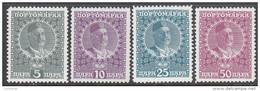 MONTENEGRO, 1913 NICHOLAS INSC HOPTOMAPKA 4 MNH - Montenegro