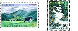 Ref. 68479 * MNH * - JAPAN. 1972. NATIONAL PARKS . PARQUES NACIONALES - Unclassified