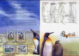 Folder Taiwan 2006 Cute Animal - King Penguin Stamps Bird Fauna Iceberg Ocean Antarctic - W.W.F.