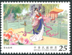 NT$25 2014 Red Chamber Dream Stamp Book Garden Butterfly Novel Peony Flower Famous Chinese Fan - Fairy Tales, Popular Stories & Legends