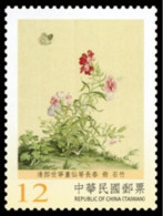 NT$12 Carnations Rep China 2016 Ancient Chinese Painting Stamp Flower Butterfly Giuseppe Castiglione - China