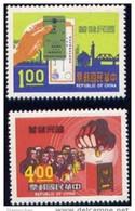 Taiwan 1971 National Saving Stamps Coin Bridge Factory Bank - 1945-... Republic Of China