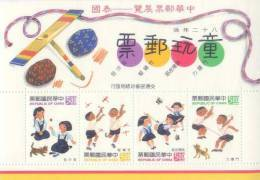 Taiwan 1993 Toy Stamps S/s-Thailand -  Dueling Rubber Band Bamboo Sandbag Dragonfly Butterfly Cat Dog - 1945-... Republic Of China