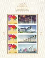 China 2017-16 20th Anniversary Hong Kong Returned To Motherland  Special Sheet - Ungebraucht