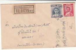 Thailand / Registered Mail / Rama 9 / Postmarks - Thaïlande