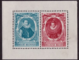 Belgium (Sc# B302A) MNH (Complete Set Of 1 Souvenir Sheet Of 2) Isabella (1941)-- Small Spot On Right-- - Belgique