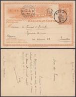 CONGO BELGE EP DE BOGA 16/10/1912 VERS BRUXELLES (DD) DC-2047 - Entiers Postaux