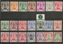 MALAYA - SELANGOR 1949 - 1955 SET SG 90/110 UNMOUNTED MINT/LIGHTLY MOUNTED MINT Cat £110 - Selangor