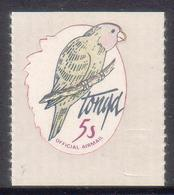 Tonga 1980 Parrot Coil Stamp - Error Missing Foliage (tree Branch) - SG 0213 Catalogue Value £120 (137 Euros) - Tonga (1970-...)
