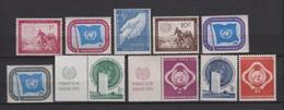 NATIONS UNIES (New-York) 1951:   La Toute 1ère Série (11 Val.), Neufs ** - New York -  VN Hauptquartier