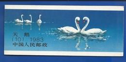 Chine   Carnet  De 1983  Neufs - Autres