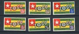 TOGO: ADMISSION À L'ONU N° Yvert 319/324** - Togo (1960-...)