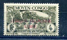 """AEF Surcharge """"Afrique Française Libre"""" Rouge Yvert 101 Oblitéré - T 781 - Neufs"""