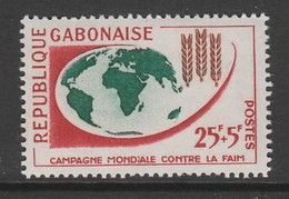 TIMBRE NEUF DU GABON - CAMPAGNE MONDIALE CONTRE LA FAIM N° Y&T 165 - Tegen De Honger
