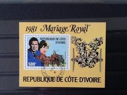 Cote D'Ivoir 1981 Mariage Royal. - Côte D'Ivoire (1960-...)