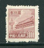 CHINE- Y&T N°839A- Neuf - 1949 - ... People's Republic