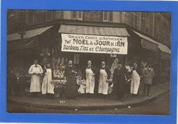 75 PARIS - 17ème, Rue Cardinet, Carte Photo - Arrondissement: 17