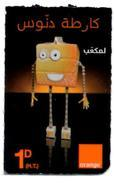 "Phonecard Télécarte Orange Tunisia Tunisie - "" Lemkaeb "" Telefonkarte Telefonica - Tunisia"