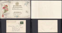 Pays-Bas - Télégramme Illustré (6G) DC1925 - Télégraphes