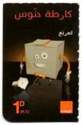 "Phonecard Télécarte Orange Tunisia Tunisie - "" Lemrabaâ "" Telefonkarte Telefonica - Tunisia"