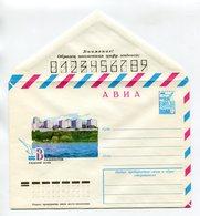 COVER USSR 1977 VLADIVOSTOK AMUR BAY #77-766 - 1970-79