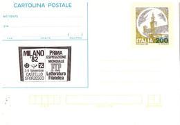 Cartolina Postale : EPOSIZIONE MONDIALE MILANO '82 (1982)  Nuova - 6. 1946-.. Repubblica