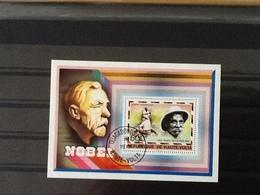 Republique De Haute Volta Block Prix Nobel De La Paix. - Haute-Volta (1958-1984)