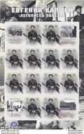 Stamps Of Ukraine (local) Yevgeny Khaldei. UN Photo Reporter 15.03.2017 - Altri - Europa