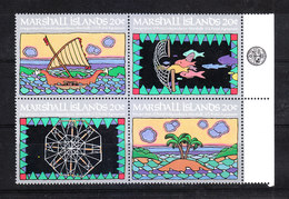 Marshall - 1984. Accordo Postale Con Gli Usa. Postal Agreement With The USA. Canoa, Fishing, Wind Rose. MNH - Posta