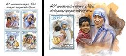 Centrafrica 2018, Mother Teresa, 4val In BF+BF - Mother Teresa