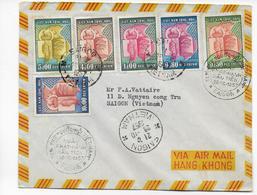 VIETNAM - 1957 - ENVELOPPE FDC 2° ANNIVERSAIRE De La REPUBLIQUE à SAÏGON - Vietnam
