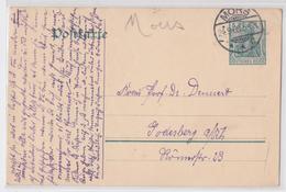 MÖRS MOERS POSTKARTE ENTIER POSTAL 24.09.1908 STATIONERY POSTCARD - Germany