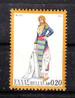 Grecia   -  1974. Costume Di Donna Greca. Greek Woman Costume. MNH - Costumi