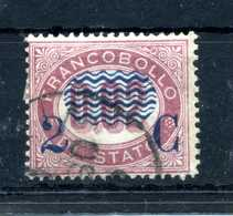 1878 REGNO N.29 USATO - 1861-78 Vittorio Emanuele II